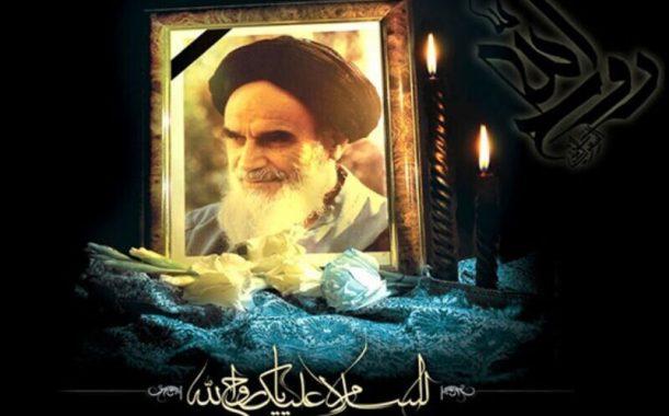 برنامههای سالگرد ارتحال امام خمینی(ره) در خراسان رضوی مجازی برگزار میشود