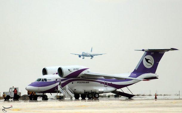 نقص فنی عامل بازگشت پرواز شیراز به فرودگاه مشهد