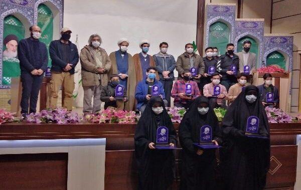 اختتامیه جشنواره راه آینده در مشهد برگزار شد